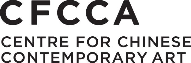 Centre for Chinese Contemporary Art (CFCCA) logo