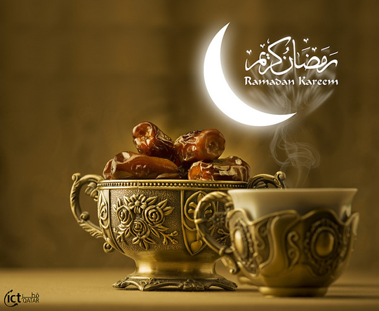 Image Result For Ramadan The New