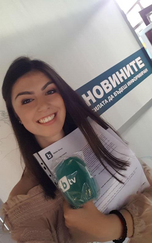 Anna Ilieva, international correspondent for bTV