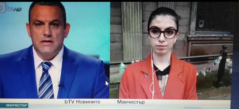 Anna broadcasting live for bTV