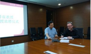 Professor Alaric Searle and Nankai's Dean of the Faculty of History, Professor Jiang Pei